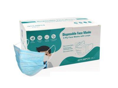 Disposable Face Masks 50pc